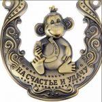Силиконовая форма «Подкова с обезьяной на счастье и удачу»