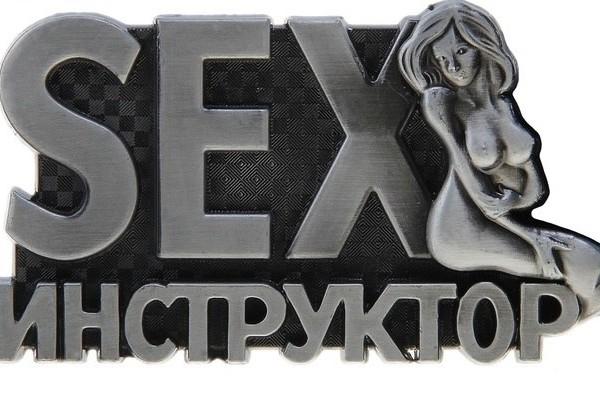 """Силиконовая форма """"Sex инструктор"""""""