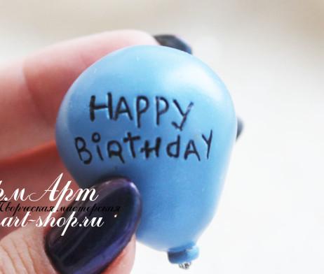 """Силиконовая форма """"Воздушный шарик HB"""" 3D"""