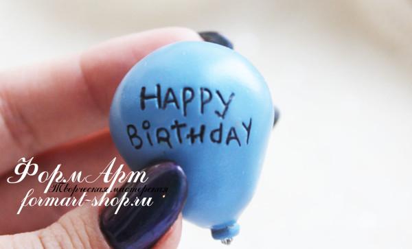 """Силиконовая форма """"Воздушный шарик HB"""" 3D Вес примерно 10 грамм, высота 3,5 см"""