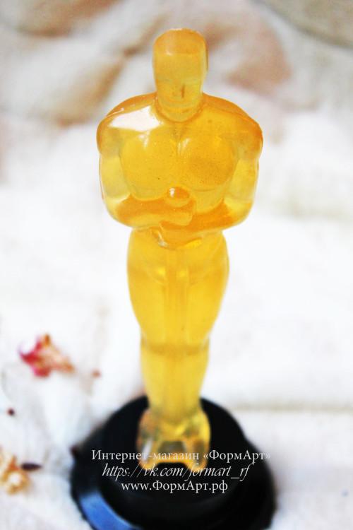 """Силиконовая форма """"Оскар"""" Вес мыла ~150 грамм. Высота 19 см"""